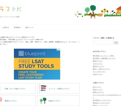 Screenshot of illustk.com
