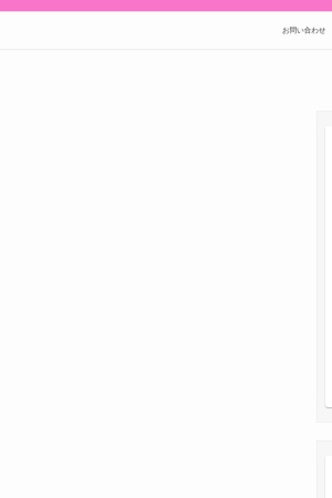 Screenshot of iloveirelandfes.com