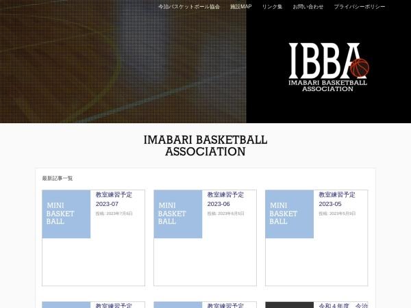 Screenshot of imabaribasket.com