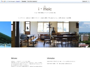 http://imeic.org/