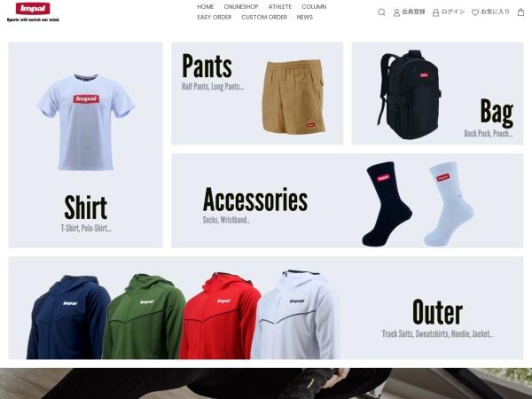 IMPAL Webサイトイメージ