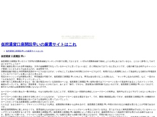 http://inabefc.client.jp/index.html