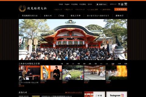 Screenshot of inari.jp