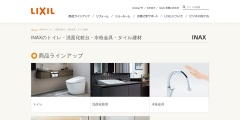 Screenshot of inax.lixil.co.jp