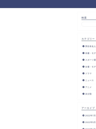 Screenshot of inj-yokohama.com