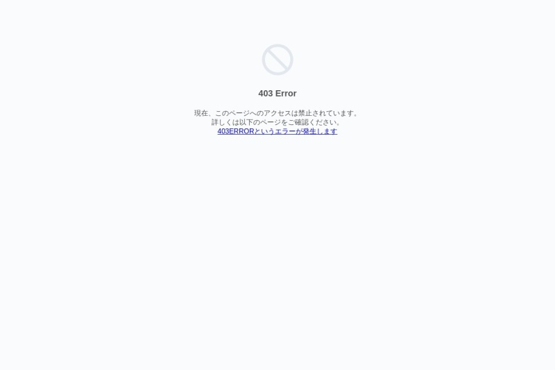 Screenshot of inouekagu.com