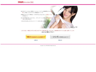 http://ip1.dmm.co.jp/