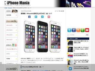 新情報!iPhone6s発売日は9月25日(金)か?
