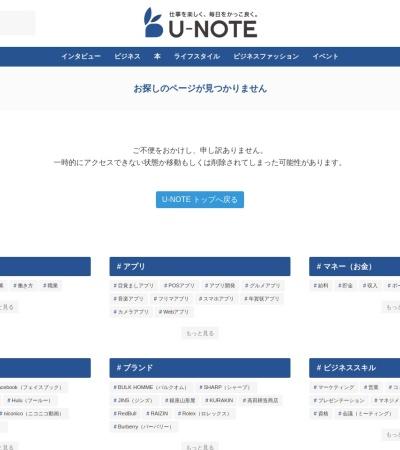 http://irorio.jp/sousuke/20130603/61683/