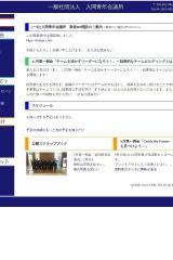 http://iruma.jp/jc/