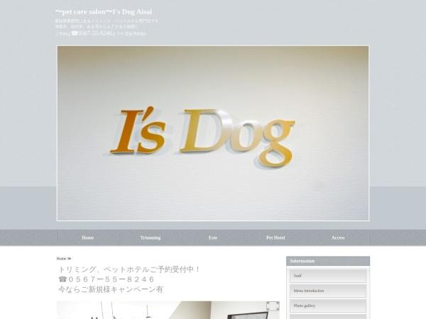 http://is-dog-aisai.com