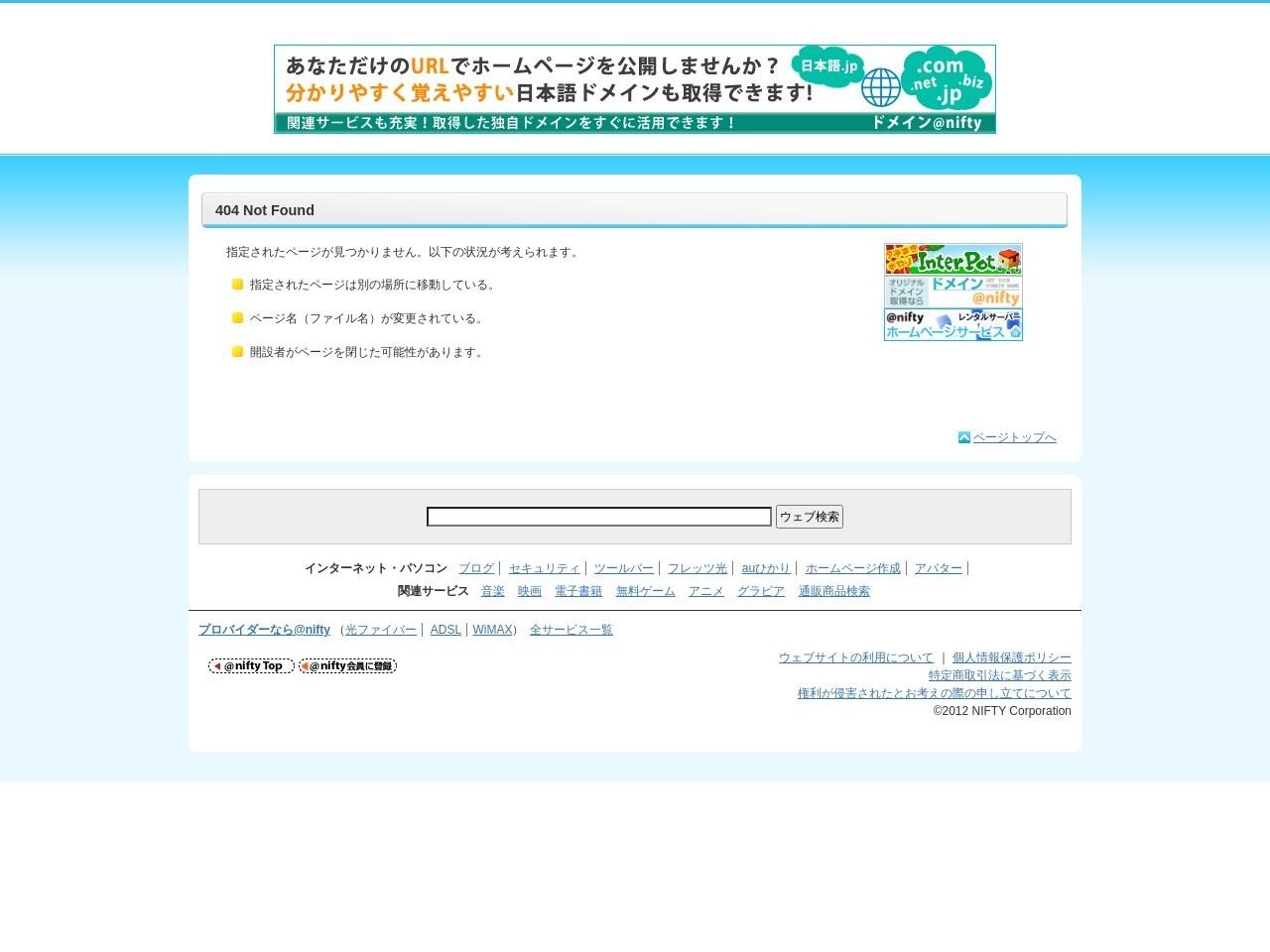ASTECH湘南