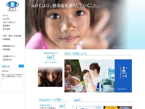 Screenshot of isit-ntj.com