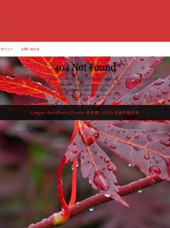 Screenshot of islands-love.com