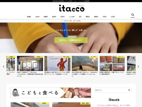 itacco