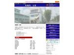 http://itaichikojin.web.fc2.com/