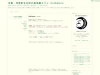 http://italgabon.blog133.fc2.com/