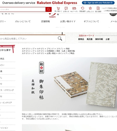 http://item.rakuten.co.jp/corazon/cz-002307/