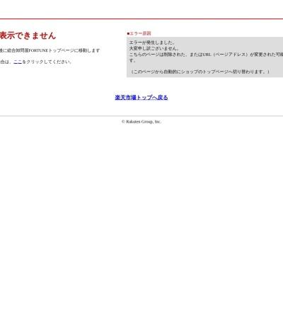 http://item.rakuten.co.jp/safety-security/uw-aas002/