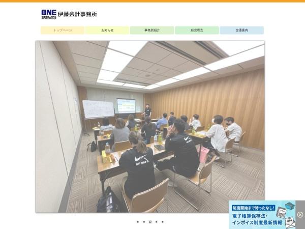 Screenshot of itoukaikei626.tkcnf.com