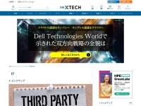 http://itpro.nikkeibp.co.jp/