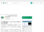 http://iwisoft-free-video-converter.softonic.jp/