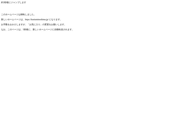 Screenshot of izanagi-jingu.jp