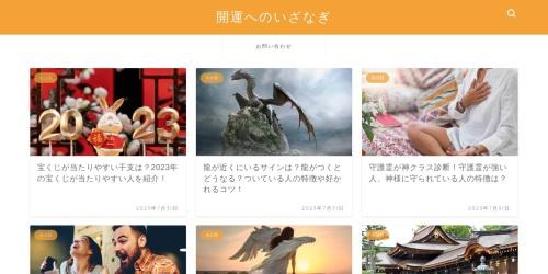 Screenshot of izanagi-jingu.jp