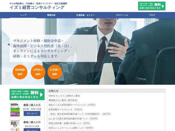 Screenshot of izumikeiei.com