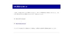 http://j-net21.smrj.go.jp/snavi/support2