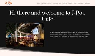 J-POP CAFE渋谷