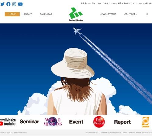Screenshot of j-revival.com