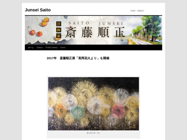 http://j-saito.com/
