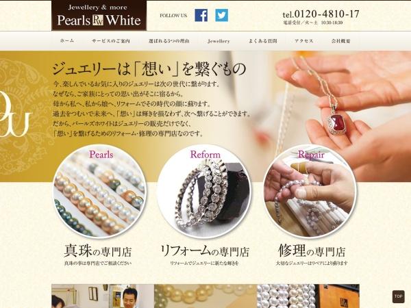 http://j-white.jp