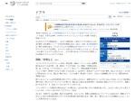 http://ja.wikipedia.org/wiki/%E3%83%89%E3%82%A2%E3%83%A9