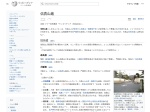 http://ja.wikipedia.org/wiki/%E4%BF%A1%E8%B2%B4%E5%B1%B1%E8%B6%8A