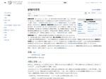http://ja.wikipedia.org/wiki/%E8%A7%A3%E9%9B%A2%E6%80%A7%E9%9A%9C%E5%AE%B3