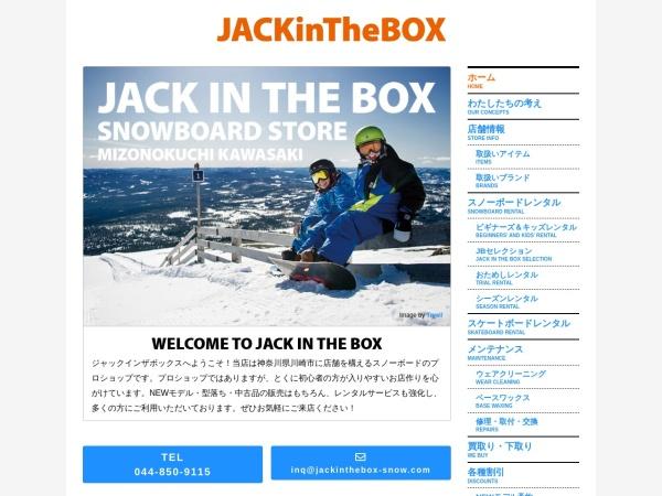 http://jackinthebox-snow.com