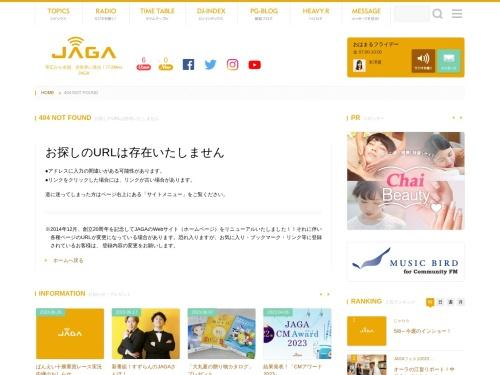 Screenshot of jaga.fm