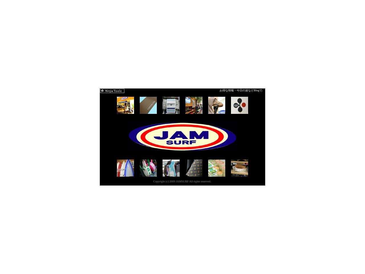 ジャムサーフ(JAMSURF)