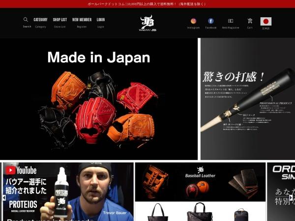 Screenshot of japan-ballpark.com
