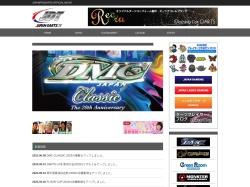 http://japan-darts.tv