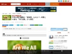 http://japan.cnet.com/sp/t_hayashi/35064650/