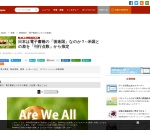 Screenshot of japan.cnet.com
