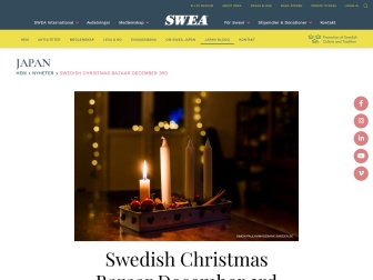 http://japan.swea.org/2017/swedish-christmas-bazaar/