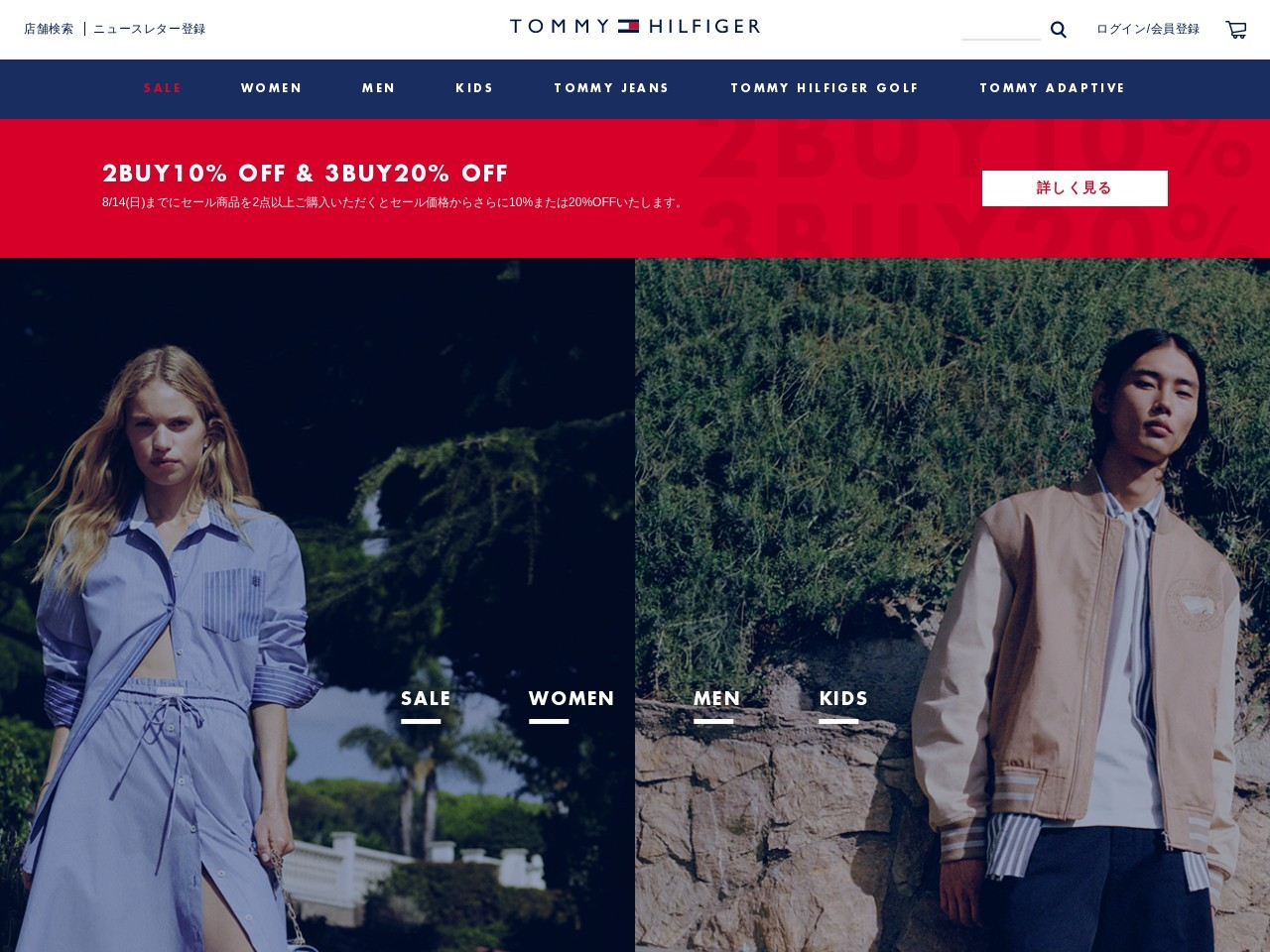 Screenshot of japan.tommy.com