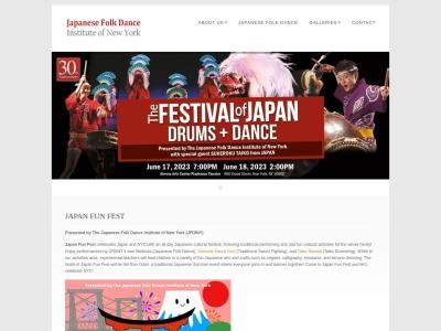 Screenshot of japanesefolkdance.org