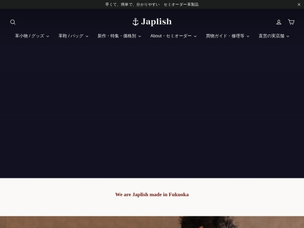 Screenshot of japlish.jp