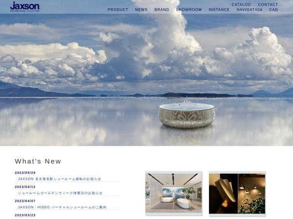 Screenshot of jaxson.jp