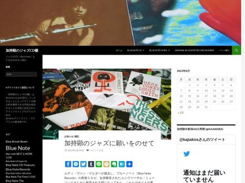 http://jazzdisc.niigata-rate.net/